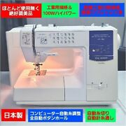 Extremely Low Industrial Standards Made In Japan 100w Power/factory Serviced