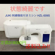 Juki Sewing Machine With Embroidery Function Hzl-009s