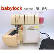 Baby Rock Ito-to-story Needles Thread Lock Sewing Machine Bl-66