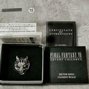 Final Fantasy Vii Remake 7 Cloudy Wolf Ring Rare Limited