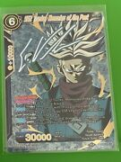 Dragon Ball Super Card Game Ss2 Trunks Memories Of The Past Bt7-030 Spr-s Nm