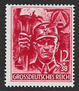 Dr Nazi Wwii Germany Rare Ww2 Stamp Hitler Sa Man Storm Trooper Party Formation
