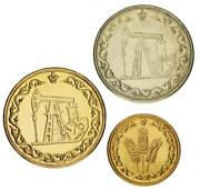 Tatarstan Set Of 3 Coins 1993 Vf-au Bread And Fuel Tokens