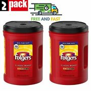 Pack Of 2 Folgers Classic Roast Ground Coffee 51 Oz Each Freeandfast Shipping