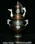 17.2 Old Nepal Red Copper Silver Buddhism Holy Water Pot Internal Bladder