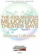 The Idol M@ster Million Live Theater Days Dress Up Collection Art Book Japan