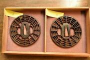 Tsuba Sukashi Antique Vintage Rare Samurai Sword Katana Yoroi Ancient Art