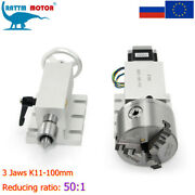 Cnc 501 4th Axis Rotary Axis Gapless Harmonic Reducer Gearbox K11-100mm 3 Jaws