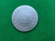 Rare And Very Large Silver Coin Of Afghanistan 5 Rupees 1327 1909