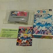 Magical Popand039n Super Nintendo Entertainment System 1995 Japanese Snes Used [ty]