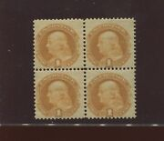 112 Franklin Rare G-grill Mint Block Of 4 Stamps With Pf Cert Stock 112 A3