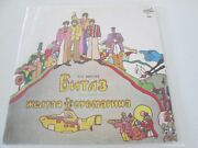 The Beatles - Yellow Submarine Rare 12 Promo Lp The Best Of Greatest Hits