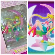Sailor Moon Ichiban Kuji Double Chance Prize Dreamy Figure Limited To 100 F/s