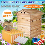 7pcs Auto Run Bee Comb Hive Frames Or Practical Wooden Beekeeping Beehive House