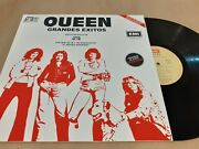 Queen Andndash Greatest Hits / Bohemian Rhapsody Killer Rare 12 Radio Promo Mexico Lp