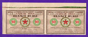 Latvia Pair 10 Rubles P. R4 1919s Aunc Star With Hammer And Sickle Rare 765