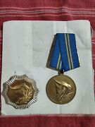 An Order And A Medal For Brave Deeds, Albania Comunnist Era.