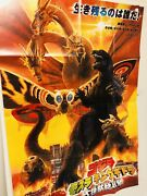 Godzilla Mothra And King Ghidorah Giant Monsters All-out Attack Reprint Poster