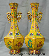 14.4 Marked Old China Copper Cloisonne Palace Dragon Handle Flower Bottle Pair