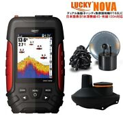 Fish Detectors Finder Lucky Nova Ff168lic2 2way Wireless/wired 100m Deep Depth