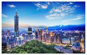 Pintoo - H2040 - The Beautiful Sunset Of Taipei - 4000 Piece Plastic Puzzle