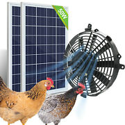 50w Solar Powered Vent Fan Cooler Fan System F Pet Dog House Shed Chicken Coop