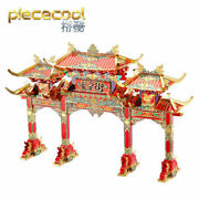 Diy Assemble Jigsaw Toy 3d Metal Puzzle Changan Archway Chinese Building Kits