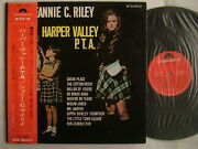Jeannie C Riley Harper Valley P.t.a / Grammophon Issue / Gatefold Cover With Obi