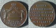 Medal Russia 1725 Death Of Peter I Unc Rare Irtm1002