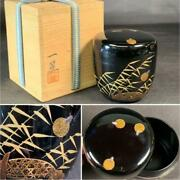 D52 A Jujube Gold Lacquer Work A Firefly Summer Having The Makerand039s Name I