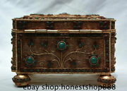 10 Old Chinese Palace Copper Gold Wire Gem Carved Cultural Relics Treasure Box