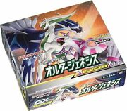 Pokemon Card Game Sun And Moon Expansion Pack Alter Genesis Box