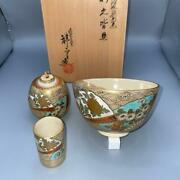 Tea Ceremony Wares Everyone A Topping Seikanji Kiln Shouhei A Bowl Prete