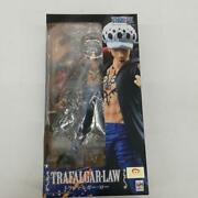 Megahouse One Piece Trafalgar Law Variable Action Hero Pvc Figure From Japan
