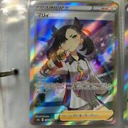 Pokemon Card Game Marnie Sr Trading Card Trainers Support Girl Japanese 946/ak