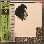 First Appearance Board In The Lp Record 2 Set Force In Which Only A Record