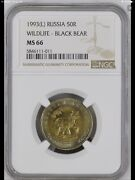 1993 Russia Red Book Black Bear 50 Rouble Coin Ngc Ms-66 Highest Graded Only 4