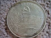 Collectable China Russia Coin Chinese Soviet Hammer And Sickle