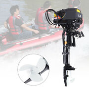 48v 1200w Electric Outboard Trolling Motor Fishing Boat Engine Propeller 4000rpm