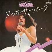 Donna Summer Andlrmandndash Mac Arthur Park - Casablanca Andlrmandndash Vip-2663