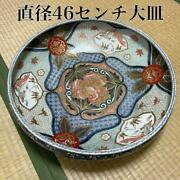 Imari China-painting Luxurious Big Bowl In A Dragon, Chinese Phoenix And Fo