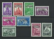 Dr Wwii Germany Rare Ww2 Stamps Print Error Serbia Overprint Bombing Full Set