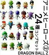 Dragon Ball Z Figure Anime Heroes Series No.2 The Strongest Alien Frieza 301/mn