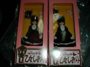 Mama Chap Toy Limited Little Girl Otome Syr. Gothic Lolita Frill Dress