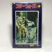 Star Wars 70s Yamakatsu Trading Card Pack 30 Cards Cover R2-d2 C-3po