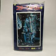Star Wars 70s Yamakatsu Trading Card Pack 30 Cards Cover X-wing