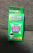 Fuji Superia X-tra 400 Color Film 35mm3 Pieces Expired From Japan Fs