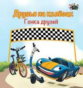 The Wheels -the Friendship Race Russian Edition By S.a. Publishing Russian H
