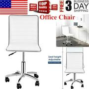 Low Back Armless White Ribbed Leather Designer Swivel Task Computer Desk Chair