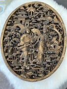 Oriental Vintage Wall Art Decoration Oval Plaque,intricate Carvings, Wood Frame
